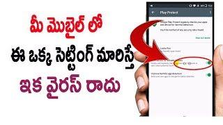 Secret mobile setting | Remove virus from my phone | Telugu Tech Tuts