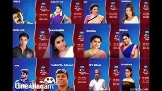 Vijay TV Bigg Boss - list of 14 Contestants video - id