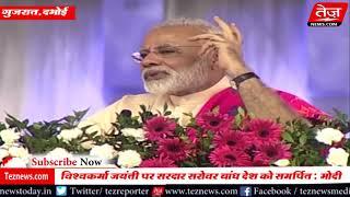 विश्वकर्मा जयंती पर सरदार सरोवर बांध देश को समर्पित PM greets the nation on Vishwakarma Jayanti