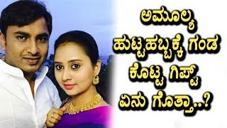 Jagadeesh surprise gift to Amulya Birthday | Amulya | Top Kannada TV