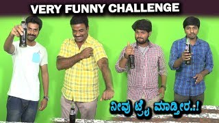 Very Funny Thumbs Up Challenge Video | Funny Video 2017 | So Funny Must Watch | Top Kannada TV