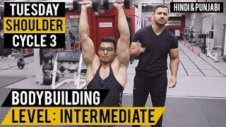 TUESDAY: High-Rep Shoulder Workout! Cycle 3 (Hindi / Punjabi)
