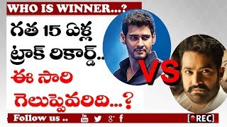 Jr NTR Jai Lava Kusa Vs Mahesh Babu Spyder I rectv india