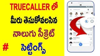Secret Features Of Truecaller you dont Know telugu