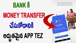 How to use Tez app in Telugu step by step Telugu Tech Tuts