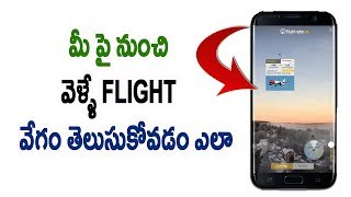 Best Way to Track The Plane Flying over you Telugu Tech Tuts