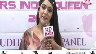 Mrs. India Queen  2017 Divya Delhi News