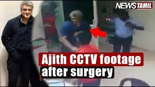 Ajith video after surgery | Ajith undergoes surgery
