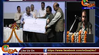 GOA GOVT HANDS OVER 120 HECTOR LAND AT CUNCOLIM TO NIT