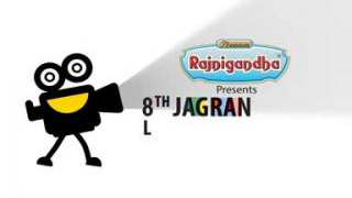 8th Jagran Film Festival 2017 Mumbai Chapter Opening Animation. By Jagran Film Festival