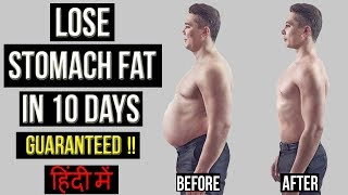HOW TO LOSE STOMACH FAT in JUST 10 DAYS (Men & Women)