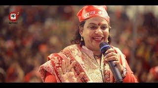 "माँ करुणा बरसायेगी  | Rajani Rajeshathani | माँ वैष्णो देवी दरबार ""कटरा""जम्मू"" से | live | Full HD"