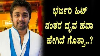 After Bharjari Super Hit Dhruva Sarja got anther star | Bharjari Kannada Movie | Top Kannada TV