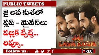 jai lava kusa public talk tweets review first talk box office report l rectvindia