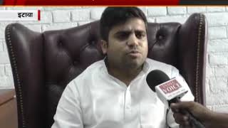 india voice correspondent interview with 'tej pratap yadav'