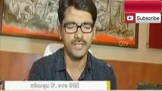 Viral News Challenge In Odia Students, Blue Whale-Games In Odisha.