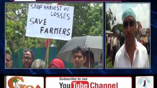 DEMONSTRATION OF AITUC IN SUPPORT OF FARMERS; DEMANDS TO WAIVE OFF FARM LOANS
