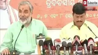 Odisha News Today Strick BJD Covered Fuel Price.