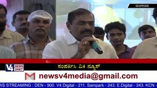 "Inogarated ""Bandaries Panjabi Gasitharam Bamebevala""  Bakery in Mangalore"