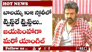 Nandamuri Balakrishna 102 Movie Story Leaked I  Top Heroine Mother Roll In Balakrishna 102 Movie