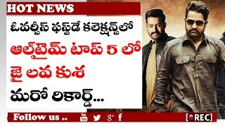 JR NTR lavakusa at TOP 5 in first day overseas collection report I rectv india