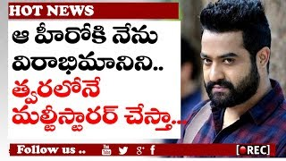 Jr Ntr Reveals his Favourite Hero in tamil  | Jr NTR Favourite Hero I rectv india