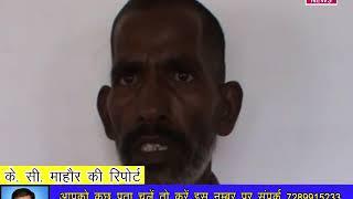 Faridabad News: गुमशुदा बेटी के लिए पिता की गुहार Divya Delhi News