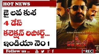jai lava kusa 4 days collection report l jr ntr l india no 1 record l rectvindia