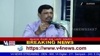 Mogaveera  Kannada monthly newspaper 78th year Celebration and  Reader's convention in Mangaluru
