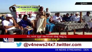 Celebrated  World Tourism Day with Cleaning in Someshwara Beach