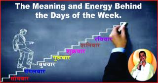 The Meaning and Energy Behind the Days of the Week.