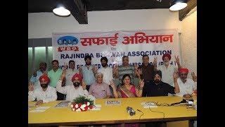 WBO नें राजिंदर भवन की समस्याओ को उठाया Divya Delhi News