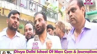 पश्चिम विहार बीजी 6 में स्कूटर से हो रही है तस्करी Divya Delhi News