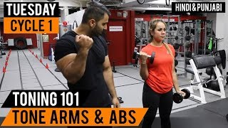 Tuesday: Toning Your ARMS & ABS Workout! | TONING 101 | (Hindi / Punjabi)
