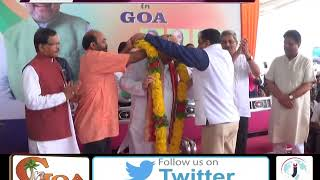 HC SLAMS AIRPORT AUTHORITY FOR ALLOWING AMIT SHAH TO BREACH THE LAW AT GOA AIRPORT
