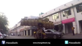 Raavan Ko Roko - Teaser