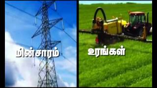 GAIL's Natural Gas coming to Tamil Nadu- Tomorrow is Yours