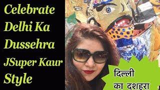 दशहरा क्यों कैसे मनाएँ   Celebrate Dussehra in JSuper Kaur Style   How Ravan is Made in Delhi