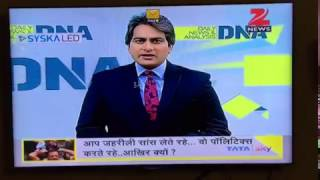 Zee News Coverage: DNA Test on Pollution