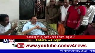 Centeral Minister Ananth Kumar Hegde  Visited Bhatkala,and Consultation with People