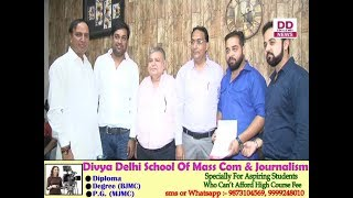 Divya Delhi New Bureau Office Dwarka Divya Delhi News