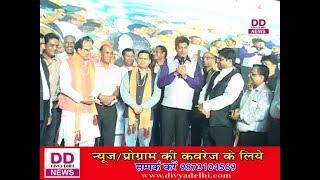 दशहरे पर पीतमपुरा की केशव रामलीला में भी किया गया रावण दहन  Divya Delhi News