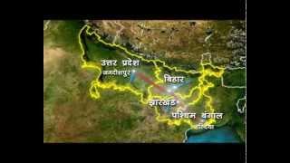 "GAIL's Haldia-Jagdishpur ""Energy Highway"" Natural Gas pipeline"