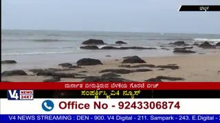 Villagers Outrage for Dirty Smell in Bhatkal Beach.