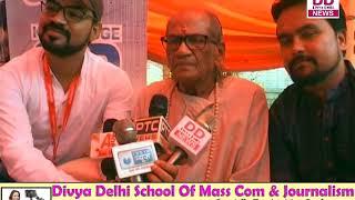 गाँधी जयंती के उपलक्ष में रखा पेंटिंग कॉम्पिटीशन Divya Delhi News