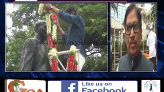 CONG LEADERS PAY TRIBUTES TO FORMER PM RAJIV GANDHI ON BIRTH ANNIVERSARY