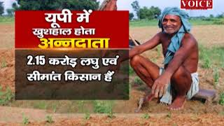 जो काम Akhilesh Yadav  ने 5 सालों में नहीं कर सके, YogiAdityanath ने 6 महीनों में....