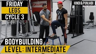 MASSIVE LEGS Workout! CYCLE 3 (Hindi / Punjabi)