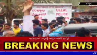 Ullal Zubair Murder The BJP Demanded the Arrest of the Accused