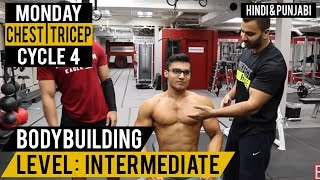 Killer Chest & Tricep Split for MASS! Cycle 4 (Hindi / Punjabi)